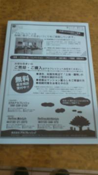 DSC_0114_convert_20130714170756.jpg