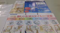 DSC_0217_convert_20130820185329.jpg