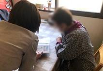 新入社員研修 ~はじめての現調~