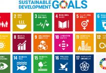アルフレッシュは持続可能な開発目標(SDGs)を支援しています。