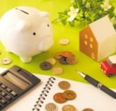 【ご予約受付中】6/16(日)消費増税へ向けて『中古住宅×リノベーション』資金計画・住宅ローンセミナー