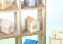 【ご予約受付中】8/18(日)「古くても大丈夫?」良い物件の見分け方