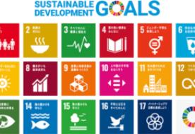 SDGsラボ 2020と多肉植物