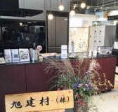 【イベントレポート】ASAHI コト・モノプロジェクト 美茶祭