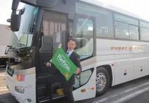 2012年10月27日(土) バス見学ツアーに行ってきました!