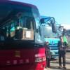 秋恒例のバス見学会へ行ってきました【京都 東山散策~昼食】