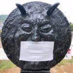 熊野の鬼ヶ城 鬼 マスク