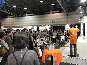 LIXIL リフォームフェア2018 中部 実演