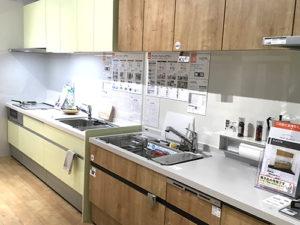 リクシル 研修 キッチン