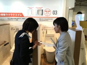 パナソニック トイレ 商品研修