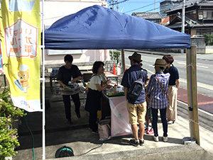 9/7・8 アルフレッシュ 24周年 感謝祭 IHクッキング体験実演コーナー