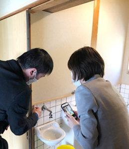 現場調査 トイレ 写真撮影