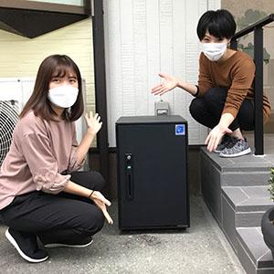 Panasonic 宅配ボックス COMBO-LIGHT