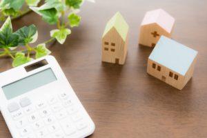 中古住宅 リノベーション 資金計画 ローンセミナー